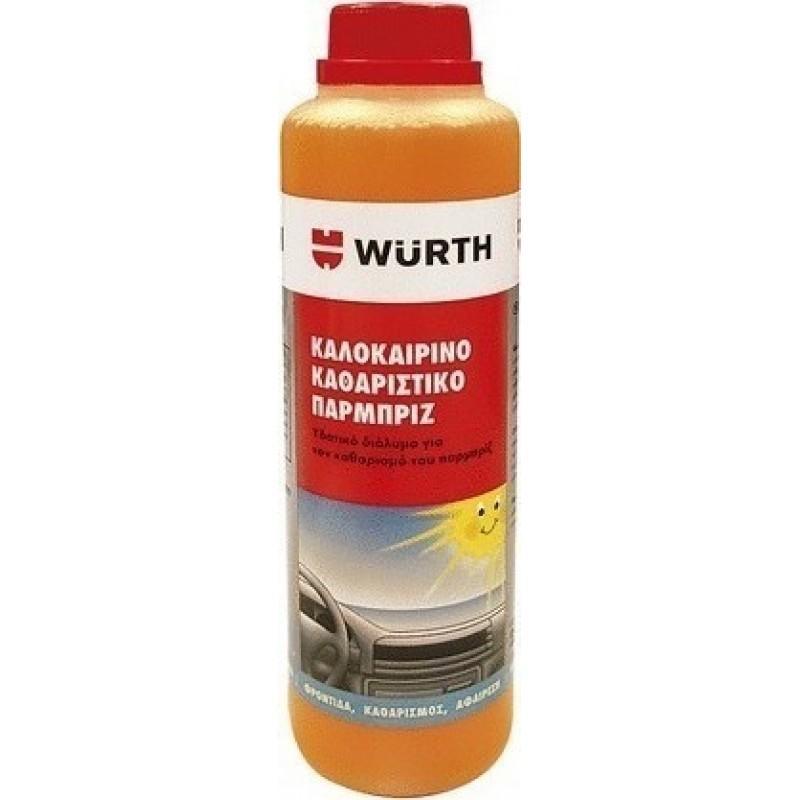 Wurth Καλοκαιρινό Καθαριστικό Παρμπρίζ 250-ml